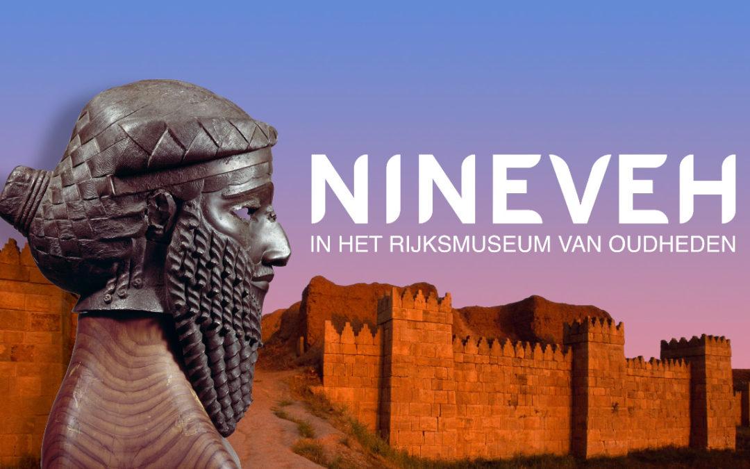 2 februari 2018: Rijks Museum voor Oudheden – Nineveh