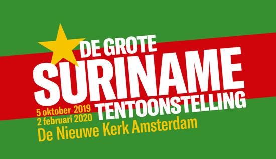 1 november 2019: De Grote Suriname Tentoonstelling in de Nieuwe Kerk in Amsterdam